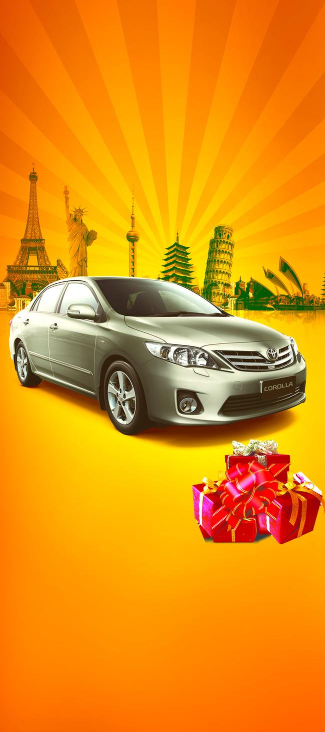 Carro veículo a motor sports car automobile background Veículo A Velocidade Imagem Do Plano De Fundo