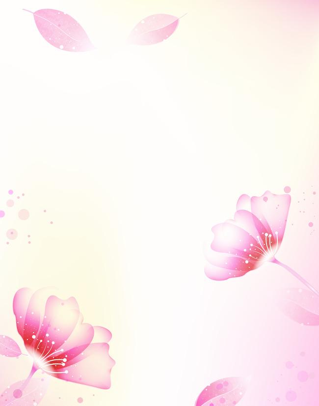 Pink Lotus Flower Floral Background Flowers Decoration Pattern