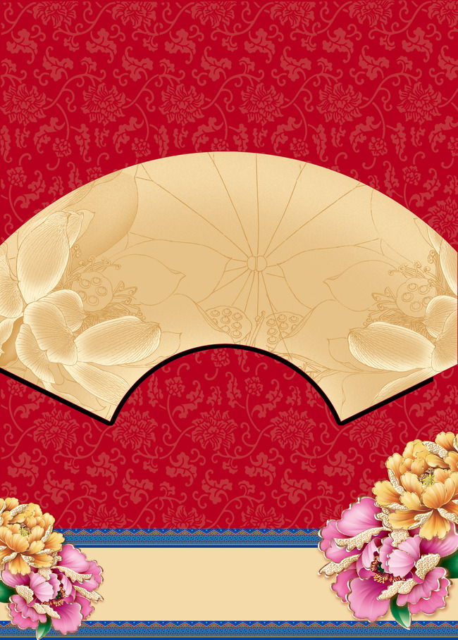 Red Pattern Texture Traditional Chinese Style Poster Background Material Element, Red, Pattern, Textured, Background image
