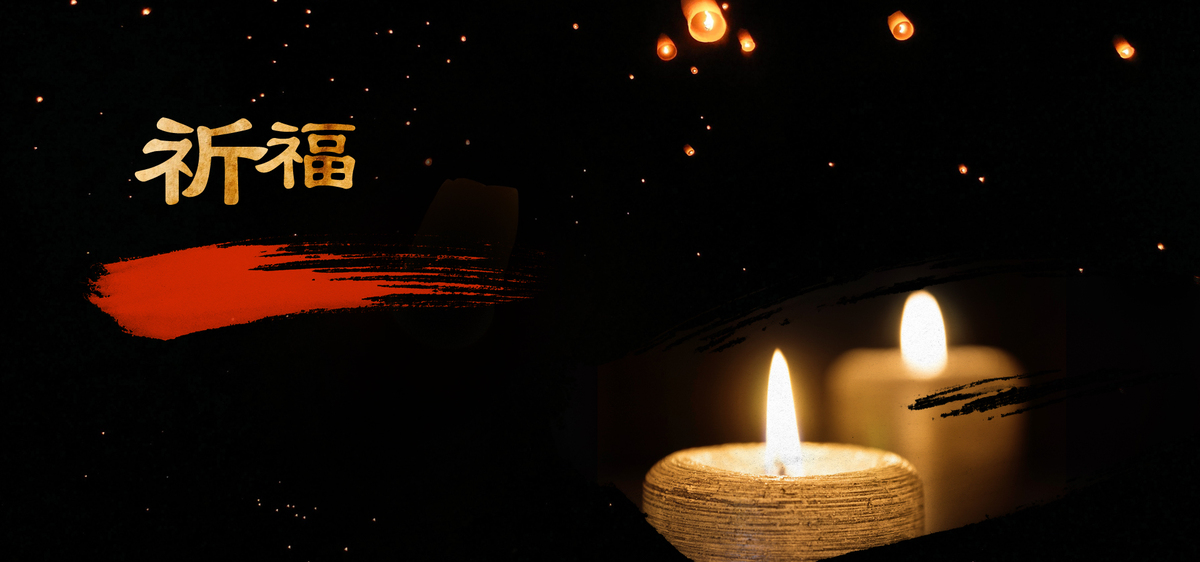 Candle Source Of Illumination Flame Fire Background, Candles, Dark, Candlelight, Background image