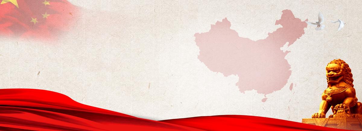 карта текстуры гранжа в возрасте винтаж документ география Фоновое изображение