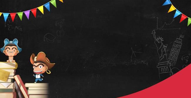 Blackboard Chalk Black Grunge Background, Dark, Education, Night, Background image
