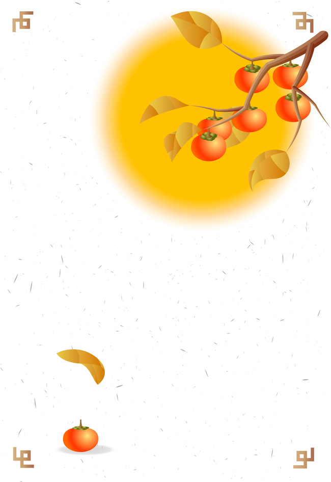 中秋節の祝日のポスターの背景 中秋節 中秋節の団らん 中秋の巨大な恵 背景画像