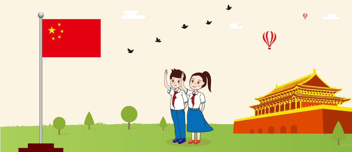 建国記念日の祝日バナー清新漫画11 11 建国記念日 祝日 背景画像