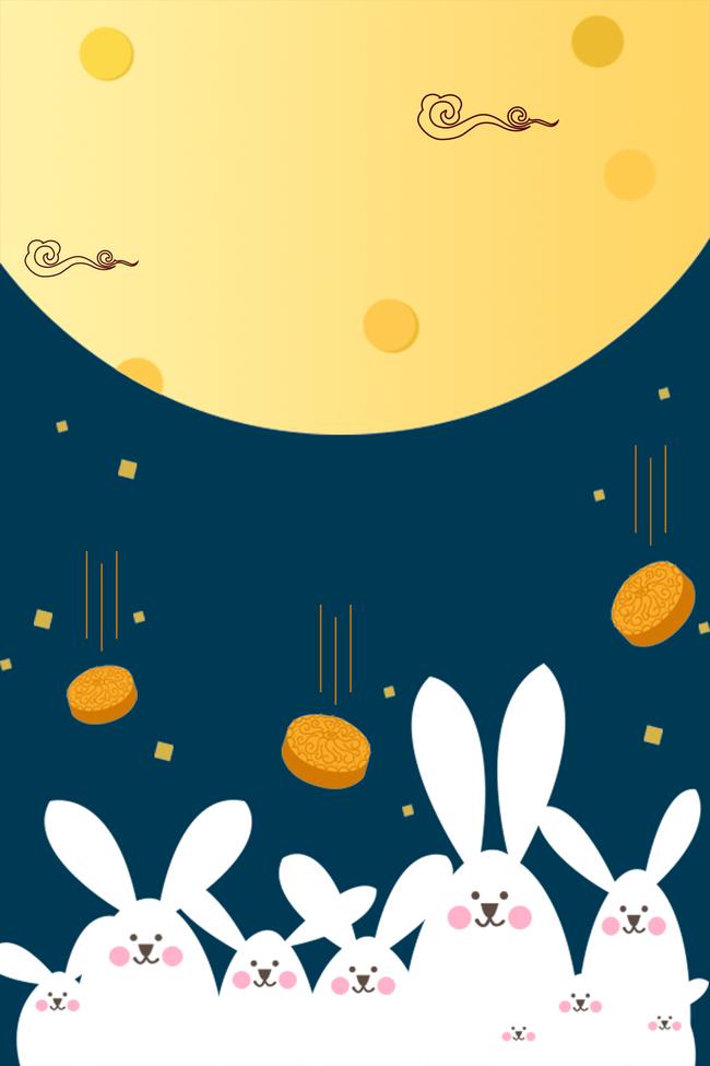 Born Exhibitor Design Art Background, Card, Pattern, Floral, Background image