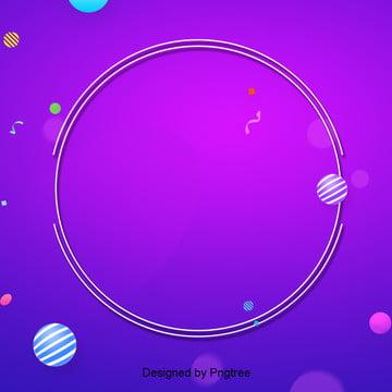 background purple circle , Plano De Fundo., Cor De Fundo, Fundo De Geometria Imagem de fundo