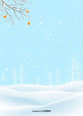 青い青い靴の間に美しい雪の雪の背景 , 肝薬, N 冬, 冬の背景 背景画像