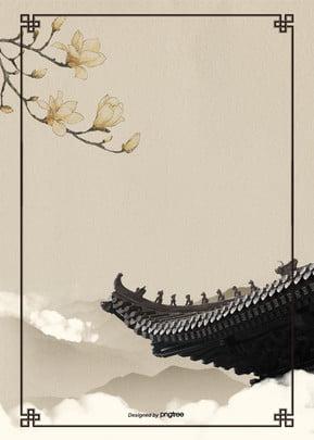 tinta de fundo retro tradicional de ano novo , O Fígado, A Atmosfera, Background Imagem de Fundo