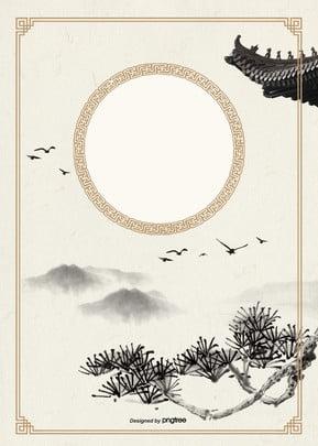 ano novo tradicional retro background , O Fígado, A Atmosfera, Background Imagem de fundo