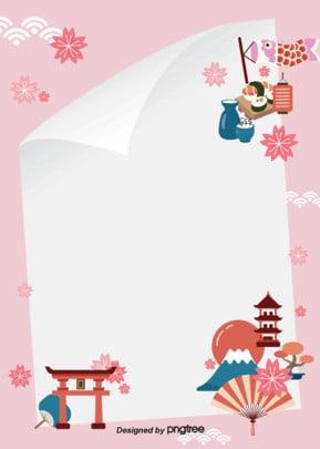 fundo secretaria de propaganda de viagem para o japão , O Fígado, Fã N, Husky Imagem de fundo