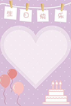 bong bóng đầy màu sắc hộp quà tặng hộp quà tặng nền sinh nhật , Nhật, Nền, Món Ảnh nền