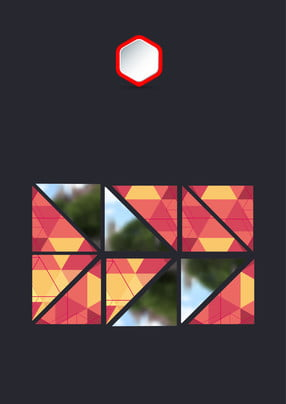 Brochure blurred streetscape geometric triangles background , Brochure, Blurred Street View, Geometric Cover Combination Background image