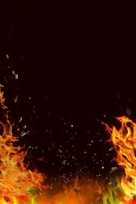 Đốt che nền thiết kế sáng tạo nền lửa , Lửa, Thiết Kế Sáng Tạo, Gồm Ảnh nền