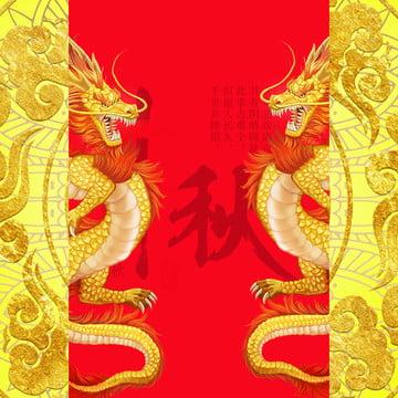 中国語、レトロ、ドラゴン、ポスターの背景テンプレート、赤の背景、ゴールデン 背景テンプレート、ポスターの背景、中国語のポスター、ポスターテンプレート 中国風のレトロなドラゴンポスターの背景テンプレート , 中国風のレトロなドラゴンポスターの背景テンプレート, 背景テンプレート、ポスターの背景、中国語のポスター、ポスターテンプレート, 中国語、レトロ、ドラゴン、ポスターの背景テンプレート、赤の背景、ゴールデン 背景画像