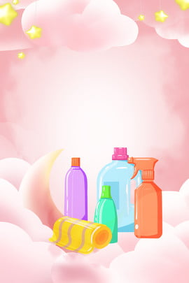 cleaning supplies  laundry liquid  washing powder  pink poster  advertising background , Cleaning Supplies, Laundry Detergent, Washing Powder Background image