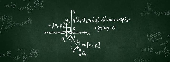 sáng tạo bảng đen toán học kỹ thuật số, áp Phích, Học, Kỹ Thuật Số Ảnh nền