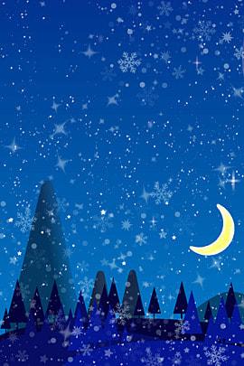 day and night in winter forest winter black forest , Day And Night In Winter Forest, Day, Nature Imagem de fundo