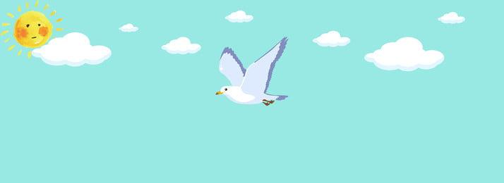 bối cảnh chim bồ câu quốc tế hòa bình, Liệu, Nền, Quốc Tế Ảnh nền