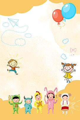 बच्चे प्रारंभिक शिक्षा केंद्र पत्रक कार्टून , विज्ञापन, बच्चे, की पृष्ठभूमि छवि