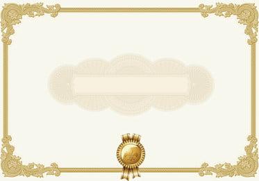 european certificate certificate certificate, European, Border, Seal Фоновый рисунок