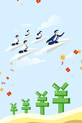 वित्त वित्त ज्यामिति फ्लैट , लीड पेज, मोबाइल ऐप, ज्यामिति पृष्ठभूमि छवि