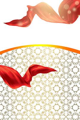 floor flyer picture picture download santa ronaldo floor flyer santa ronaldo floor care for the disabled , Dm Flyers, Advertising Design, Floor Flyer Picture Picture Download Imagem de fundo