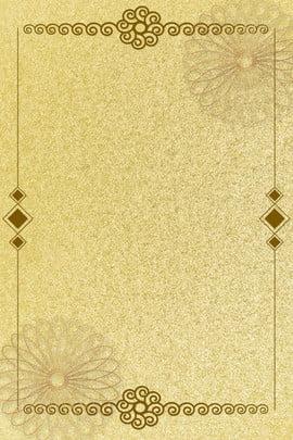 Gold pattern border flower Yellow Golden Poster Imagem Do Plano De Fundo