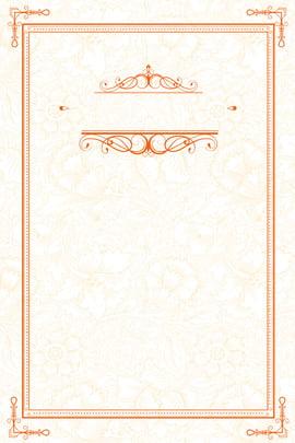 火腿紋 獎狀 證書 矢量素材 , 火腿紋, 矢量素材, 邊框 背景圖片