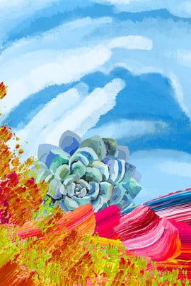 hand painted graffiti oil painting gouache , H5 Material Background, Blue, H5 Imagem de fundo
