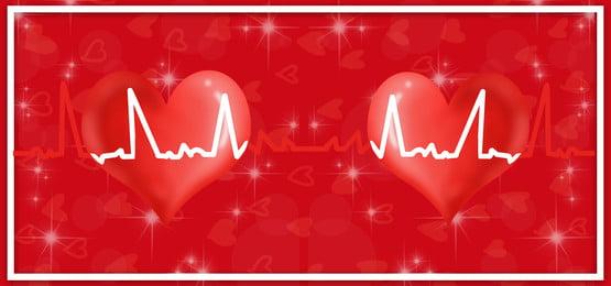 医療のアイコン、心、心臓、心電図、病院、医療、健康、ボディ、メンテナンス、チェック、心、心電図、医師、ジオメトリ、赤 心臓心電図医師幾何学的な赤いポスターの背景 医療のアイコン、心、心臓、心電図、病院、医療、健康、ボディ、メンテナンス、チェック、心、心電図、医師、ジオメトリ、赤 心臓心電図医師幾何学的な赤いポスターの背景 背景画像