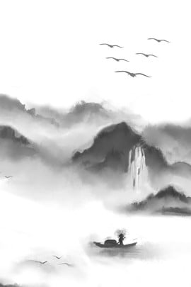 ink cloud mountain chinese style , Chinese Style, Chinese, Background ภาพพื้นหลัง