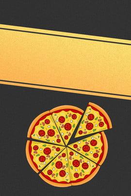 इतालवी स्वादिष्ट पिज्जा विज्ञापन , पोस्टर, , पृष्ठभूमि पृष्ठभूमि छवि