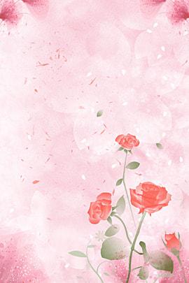 love roses pink background pink roses love , Beautiful, Poster, Sliding Door Patterns Imagem de fundo
