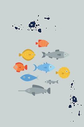 Watercolor illustration fishing background inkjet background painted Painted Inkjet Background Imagem Do Plano De Fundo