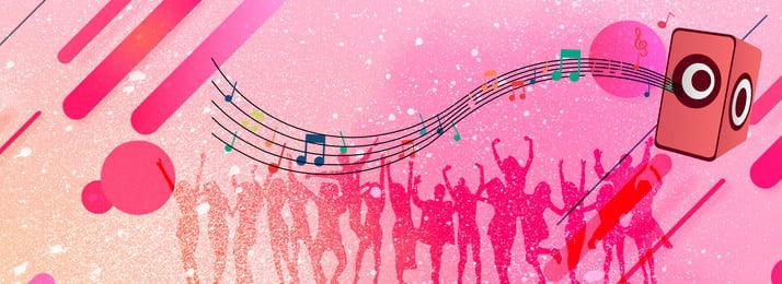 जुनून कार्निवल संगीत गुलाबी, , भावुक,  पृष्ठभूमि छवि