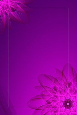 大気の背景、紫、古典的な雰囲気、古典的な紫、古典、古典的な背景、雰囲気、背景の雰囲気、ロールアップ、ディスプレイスタンドの背景、ディスプレイスタンド 紫色の雰囲気の古典的な背景素材のロールアップ , 紫色の雰囲気の古典的な背景素材のロールアップ, 大気の背景、紫、古典的な雰囲気、古典的な紫、古典、古典的な背景、雰囲気、背景の雰囲気、ロールアップ、ディスプレイスタンドの背景、ディスプレイスタンド 背景画像