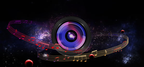 starry background fantasy mystery tabs musical notes , New, New Year's Concert, Party Imagem de fundo
