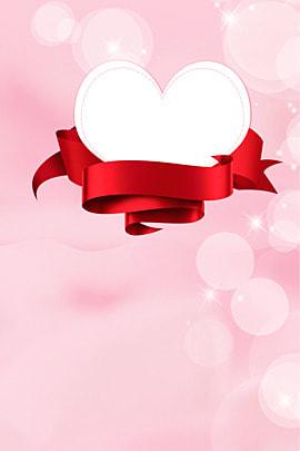 婚慶展架 婚慶 婚慶素材 婚慶海報 , 婚慶海報, 背景素材, 影樓展架 背景圖片