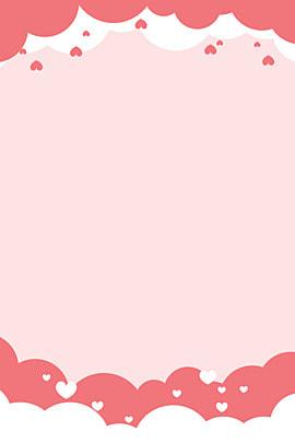 結婚展架 結婚展架素材下載 結婚展架模板下載 婚慶展架 , 愛心, 喜, 婚慶 背景圖片