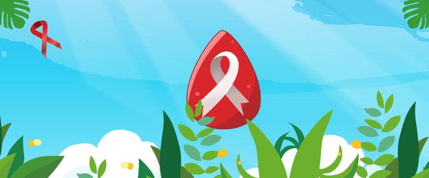 預防艾滋病圖片下載 艾滋病 廣告設計矢量圖 教育宣傳欄, 預防艾滋病展板背景素材, 艾滋病, 校園展板 背景圖片