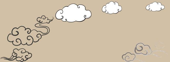 प्राचीन शैली शुभ बादल निश्चित पृष्ठभूमि स्याही और हवा, चीनी शैली, मेघ, स्याही और हवा पृष्ठभूमि छवि