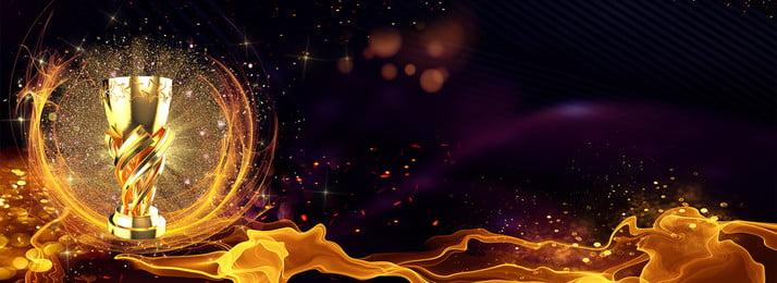 賞、賞ディナー、授賞式、年間賞、賞資料、グループ企業賞、栄光のトロフィー、輝く輝く背景、展示会の背景、興奮 大気中の輝くトロフィー賞セレモニーボードの背景素材, 賞、賞ディナー、授賞式、年間賞、賞資料、グループ企業賞、栄光のトロフィー、輝く輝く背景、展示会の背景、興奮, 大気中の輝くトロフィー賞セレモニーボードの背景素材 背景画像