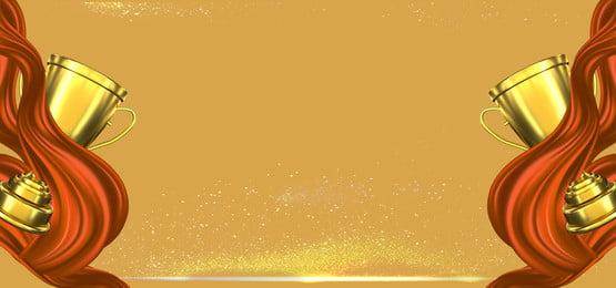 雰囲気 トロフィー カーテン 紫 トロフィー 美しい カーテン 背景画像