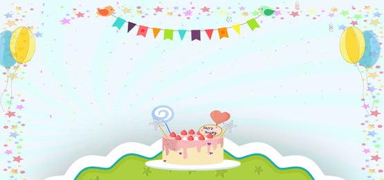 Balloon Cartoon Colorful Birthday Banner Background, Cake, Fruit, Cherry, Background image