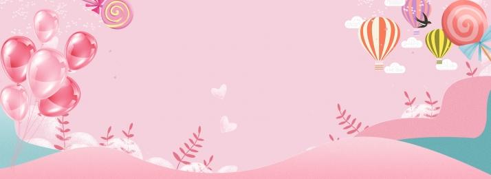 ポスターデザイン、、、、女性用素材、女性用淘宝網素材、オリジナル、フレッシュドリーム、春新商品、バルーン、ロマンス 美しい夢のような新鮮なロマンチックな女性のポスター, ポスターデザイン、、、、女性用素材、女性用淘宝網素材、オリジナル、フレッシュドリーム、春新商品、バルーン、ロマンス, 美しい夢のような新鮮なロマンチックな女性のポスター 背景画像