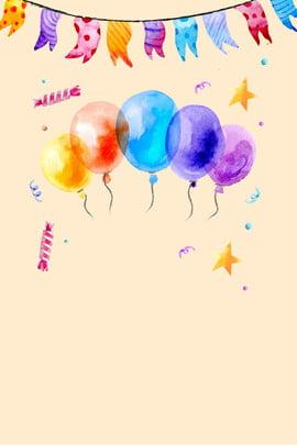 जन्मदिन की पार्टी निमंत्रण पोस्टर वेक्टर , निमंत्रण, पृष्ठभूमि, सामग्री पृष्ठभूमि छवि