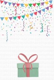 जन्मदिन की पार्टी निमंत्रण पोस्टर वेक्टर , सामग्री, पृष्ठभूमि, जन्मदिन पृष्ठभूमि छवि