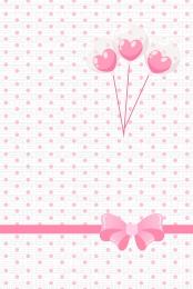 जन्मदिन की पार्टी निमंत्रण पोस्टर वेक्टर , की, सामग्री, धनुष पृष्ठभूमि छवि