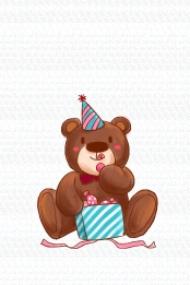 जन्मदिन की पार्टी निमंत्रण पोस्टर प्यारा , पृष्ठभूमि, प्यारा, भालू पृष्ठभूमि छवि