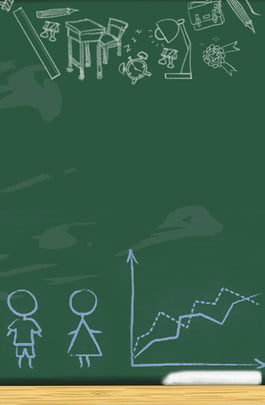 blackboard doodle poster background , Doodle, Photo, Blackboard Imagem de fundo